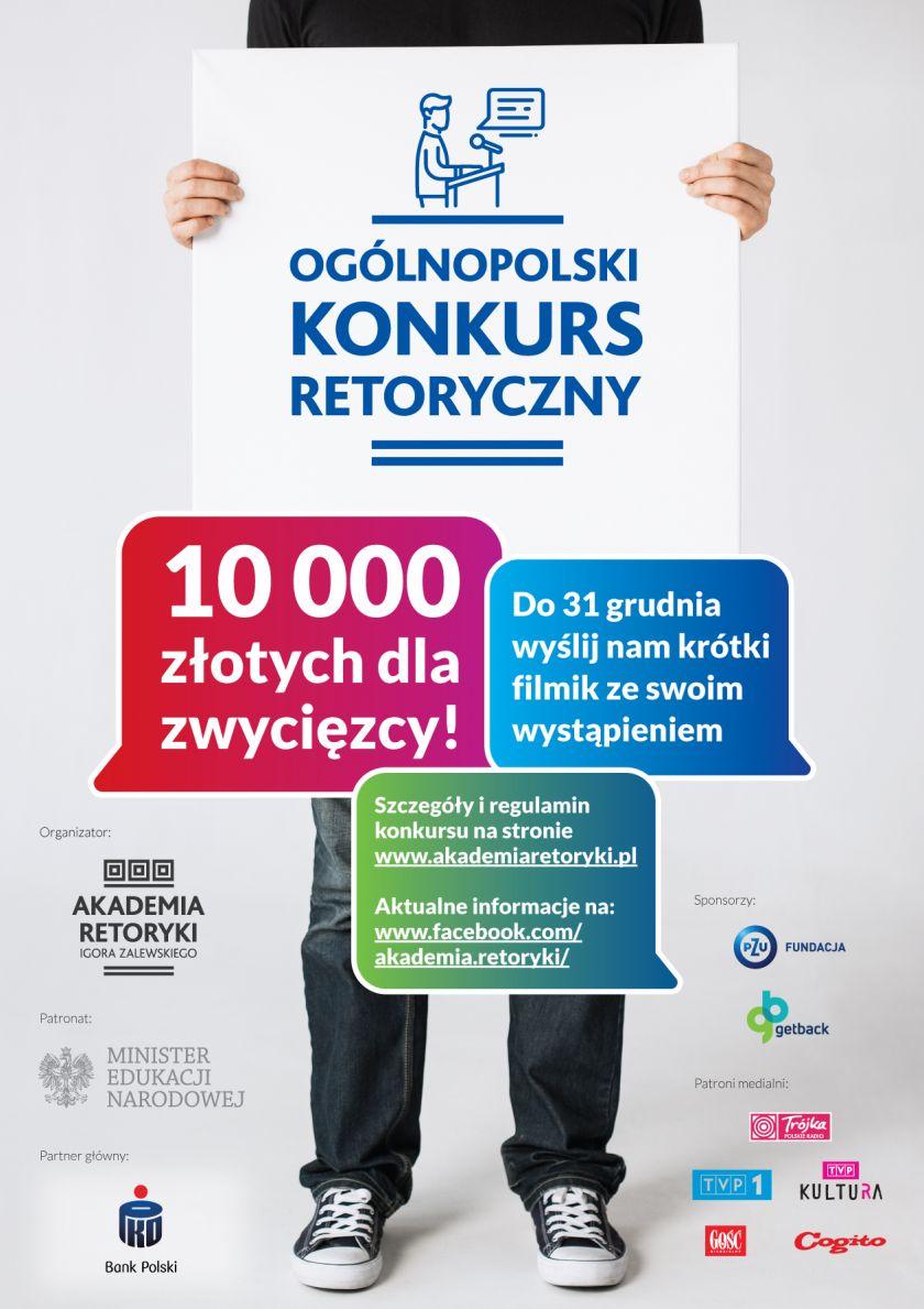 Trwają eliminacje do Ogólnopolskiego Konkursu Retorycznego