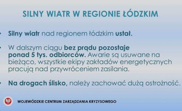 fot. Wojewódzkie Centrum Zarządzania Kryzysowego Łódzkiego Urzędu Wojewódzkiego
