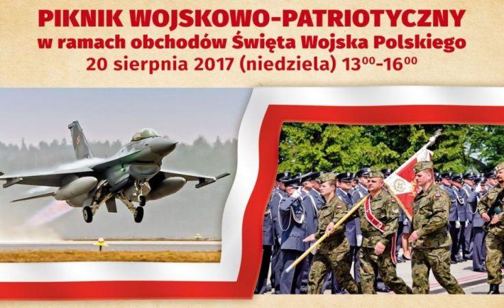fot.www.lodz.ipn.gov.pl