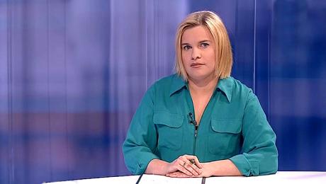 Karolina Bik-Niezgoda
