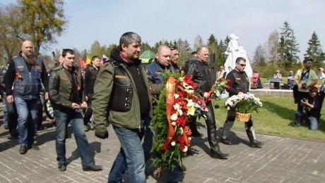 Uroczystości na cmentarzu wojennym bez ekscesów
