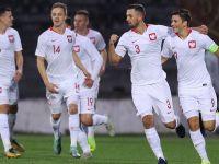 Kadra U21 poznała rywali w eliminacjach Euro 2021