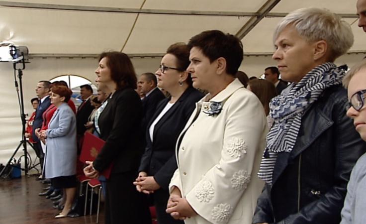 Ogólnopolska inauguracja roku szkolnego na Podkarpaciu