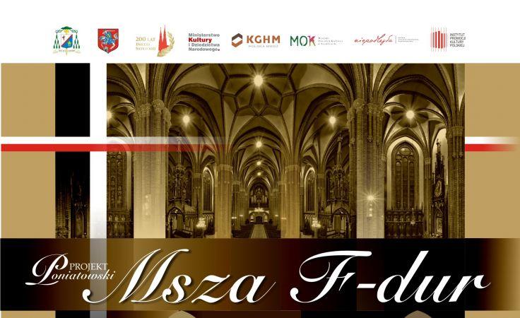 Jubileuszowy koncert (plakat organizatora)