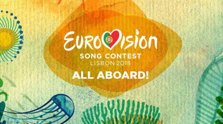 Krajowe eliminacje do konkursu Eurowizji  – Lizbona 2018