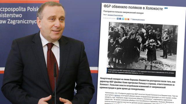 """""""Schetyna tak samo zna historię jak dyrektor FBI"""". Rosyjska prasa kpi z szefa MSZ"""