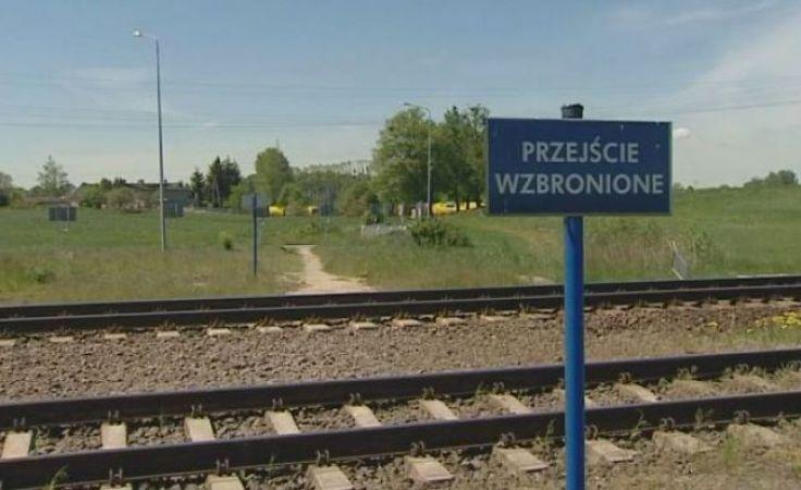 Ruch kolejowy został wstrzymany w obu kierunkach