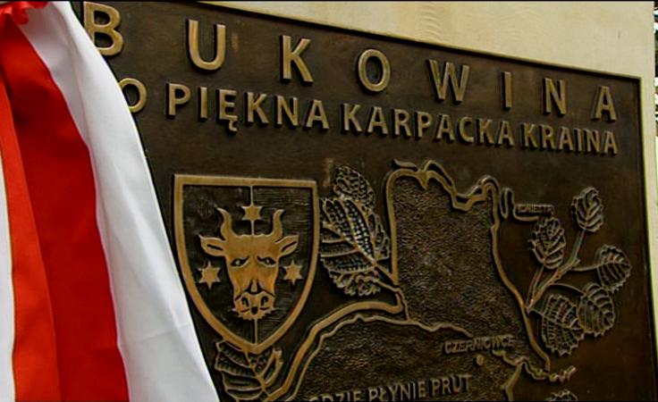 Odsłonięto tablicę upamiętniającą mieszkańców Bukowiny