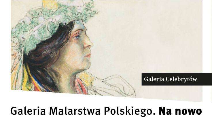 Foto.www.muzeum.bytom.pl