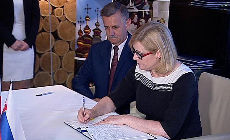 Polsko-słowacka współpraca transgraniczna