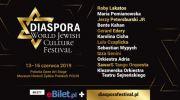 diaspora-world-jewish-culture-festival