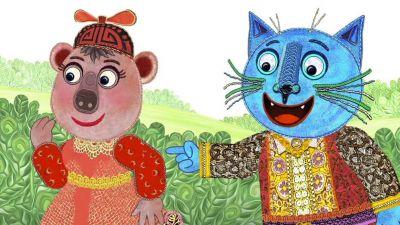 Kot Miro – Orzeszkowe łupinki, odc. 25