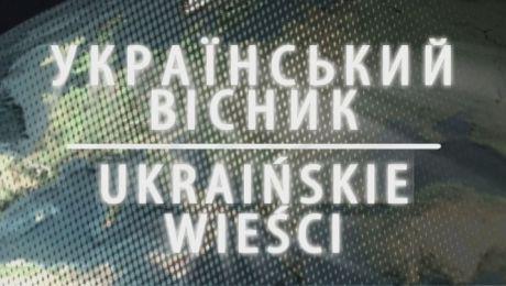 Audycje Ukraińskie