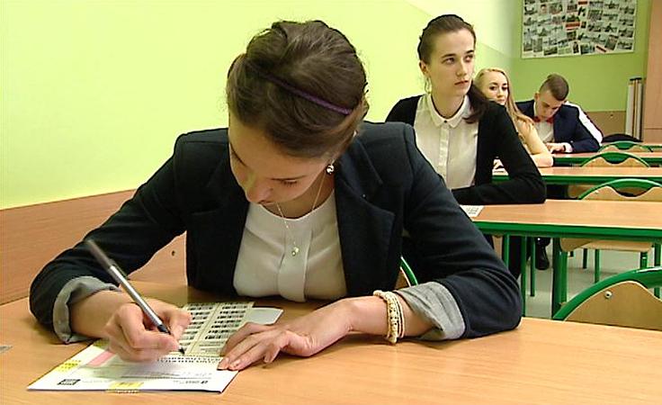 Maturzyści rozpoczęli egzaminy