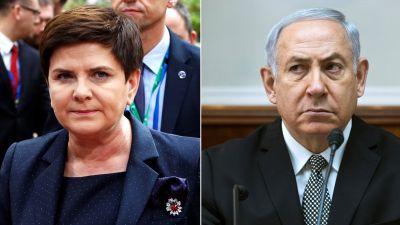 edfa79214bdb6 Premier Izraela Benjamin Netanjahu nigdy nie zgłaszał obiekcji ws. noweli o  IPN