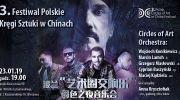 bcircles-of-art-orchestra-zagra-w-warszawie-zobacz-elite-polskiego-jazzu-na-zywob