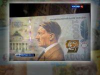 """Rosyjska telewizja: nowe ukraińskie banknoty z wizerunkiem Hitlera. """" Już wypłacono mi w nich pensję"""""""