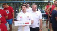 fot. Polski Związek Sportu Niepełnosprawnych Start
