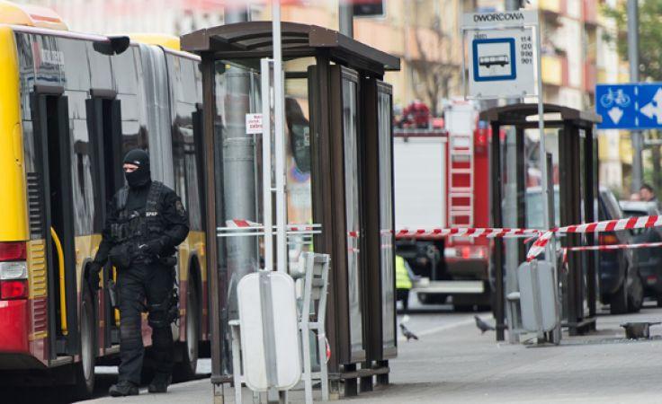 Wybuch bomby poważnie ranił starszą kobietę (fot. arch.PAP/Maciej Kulczyński)