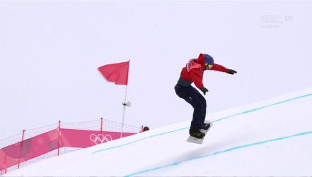 Świetny skok Morgana! Brytyjczyk z brązem w Big Air