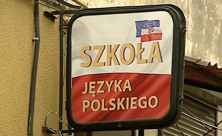 Młodzież z Drohobycza uczy się języka polskiego