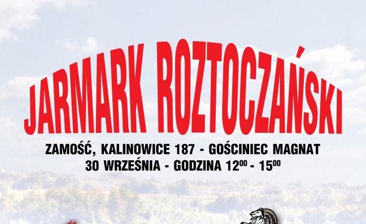 Jarmark Roztoczański (plakat organizatora)