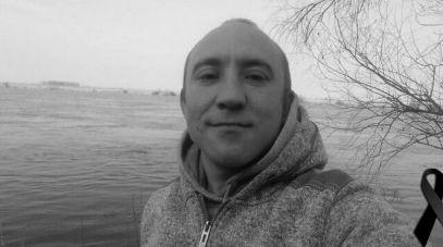 Arkadiusz Daniel Bochenek