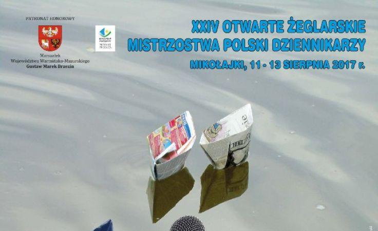 Mistrzostwa odbędą się w dniach 11-13 sierpnia