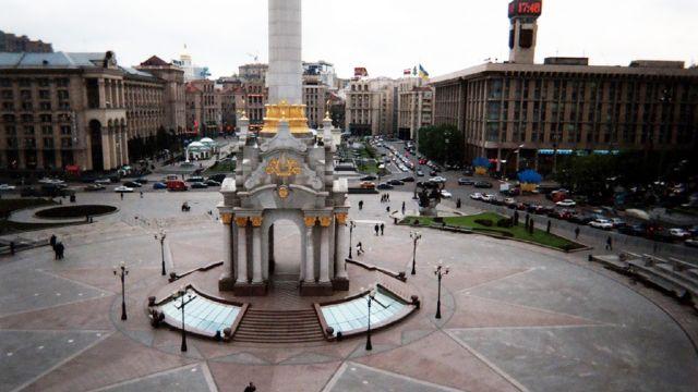 Ukraińskie służby: udaremniliśmy zamach i uniknęliśmy strasznej tragedii w centrum Kijowa