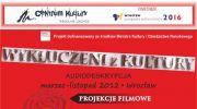 wykluczeni-z-kultury-marzec-listopad-2012