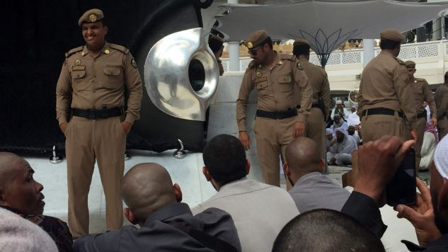 Policja Arabii Saudyjskiej (fot. REUTERS/Amr Abdallah Dalsh)