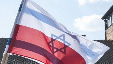 Dzień Pamięci Polaków Ratujących Żydów