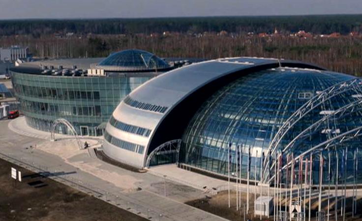 Inauguracja działalności Centrum Wystawienniczo-Kongresowego