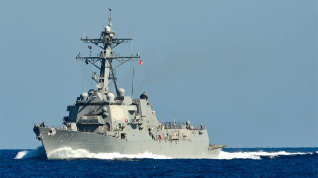 W incydent zaangażowany był niszczyciel USS Gravely (fot. US Navy)