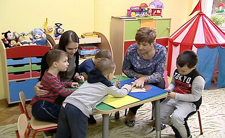 Przedszkole dla dzieci niesłyszących i autystycznych w Przemyślu