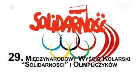 """Kronika 29 Wyścigu Kolarskiego """"Solidarności"""" i Olimpijczyków: odcinek 4 - 08.07.2018"""