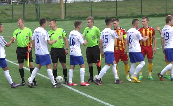 Rozgrywki Centralnej Ligi Juniorów