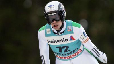 Skoki Narciarskie - PŚ - Oberstdorf - kwalifikacje