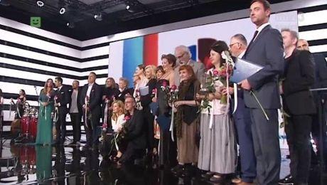 Dwa Teatry 2018