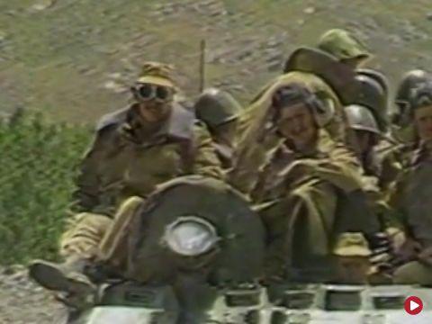 Afganistan a ZSRR