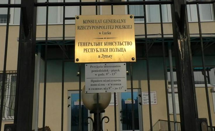 Ostrzelano polski Konsulat w Łucku na Ukrainie