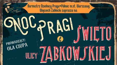 Noc Pragi i Święto Ulicy Ząbkowskiej - plakat