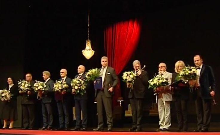 Nagrody Miasta Kielce
