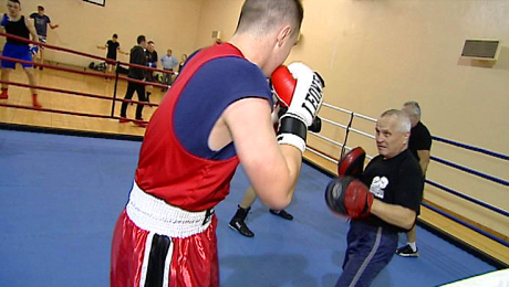 Miejski klub bokserski