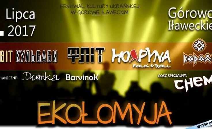Festiwal Ekołomyja odbędzie się 1 lipca
