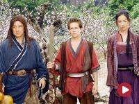 Zakazane królestwo – film fabularny