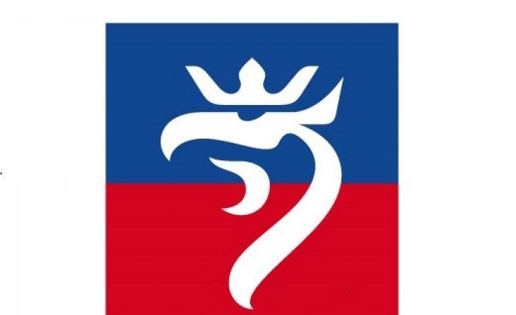 Logo Szczecina