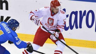 Hokej na lodzie – Kraków 2015: Polska - Węgry