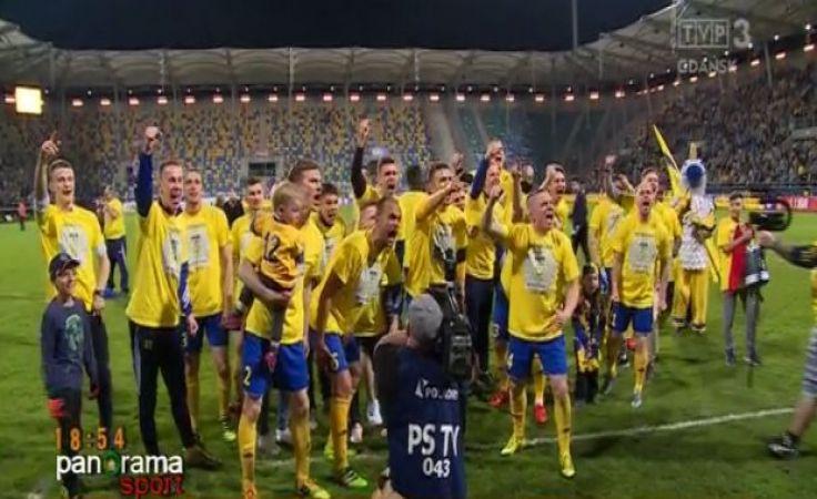 Arka zapewniła sobie awans do Ekstraklasy!