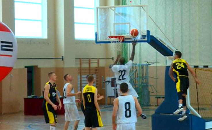Krośnieńscy koszykarze z tytułem Mistrzów Podkarpacia